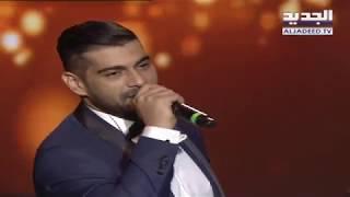 آدم - حفلة كازينو لبنان - حلف القمر