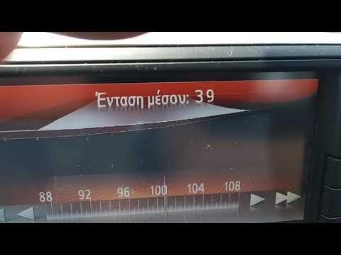 FM DX reception of radio aleman from Tripoli Libya in Arta Greece 23/05/2021