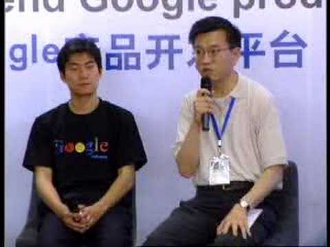 Google Developer Day Beijing-Google API Panel Discussion