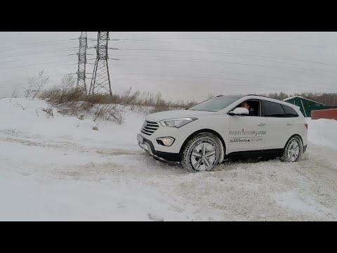 Продажа Hyundai Grand Santa Fe Хендай Гранд Санта Фе в