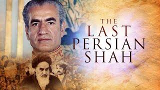 Lub Xeem Persian Shah - Official Trailer