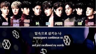 EXO - Promise (약속) (Korean ver.) Color Coded Lyrics (Han/Rom/Eng)