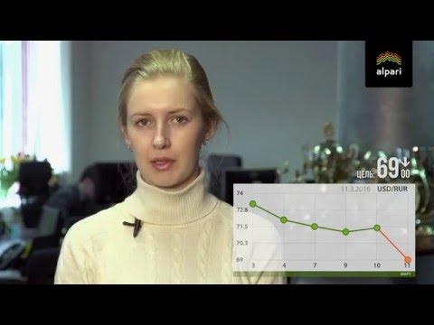 Биржевые курсы доллара и евро упали более чем на рубль