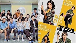 Фараонки  Girl Cops (2019) (Корейское кино)  Русский Free Cinema Aeternum