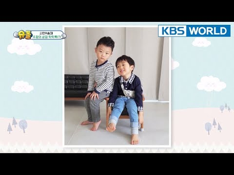 The Return of Superman | 슈퍼맨이 돌아왔다 - Ep.215 : I'll Be on You
