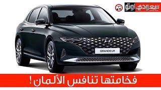 هيونداي أزيرا 2020 التجهيزات والمواصفات الرسمية | سعودي أوتو