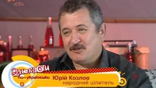 Три бажання для золотої рибки - Анекдоти по-українськи