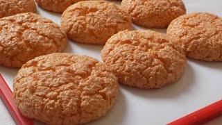 حلوى بثلاث مكونات فقط اقتصادية و سهلة التحضير  حلويات العيد