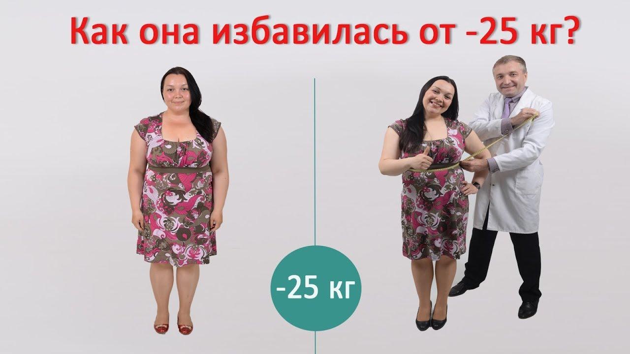 Похудела на 25 кг » «modeste» онлайн журнал для женщин.