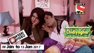 Weekis | Chidiyaghar | 9th Jan to 13th Jan 2017 | Episode 1332 to 1336
