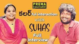 A Colorful Interview with Color Photo Star Suhas || Prema The Journalist - Full Interview - #76 Thumb