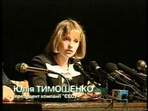 Гонгадзе против Тимошенко.