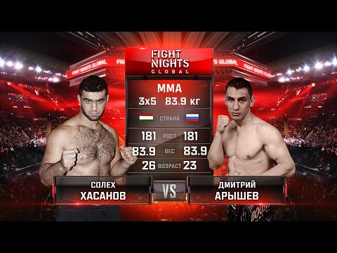 Дмитрий Арышев vs. Солех Хасанов / Dmitry Aryshev vs. Solekh Khasanov