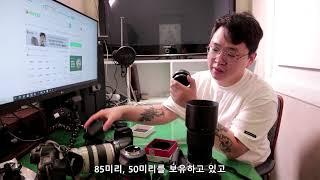 후지GFX와 캐논렌즈아답타 사랑이야기호작가리뷰