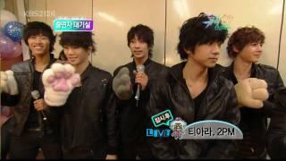 =FHD= 100101 T-ara & 2PM Backstage Interview @ MB