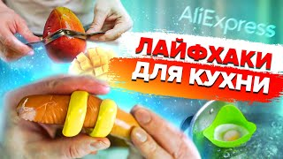 ТОП-10 БЕСПОЛЕЗНОГО ДЕРЬМА! (часть 2)