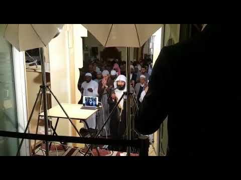 Emotional Dua read by sheikh Abdul Rahman AL Ossi in Birmingham