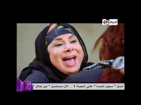 الحلقة الأولى من مسلسل دلع بنات بطولة النجمة مى عز الدين ... رمضان 2014