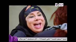 مسلسل دلع البنات - الحلقة ( 1 ) الأولى - بطولة مى عز الدين - Dla3 Al Bnat Series Episode 01