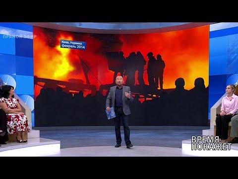 Президент Украины и Верховная рада. Время покажет. Выпуск от 22.05.2019