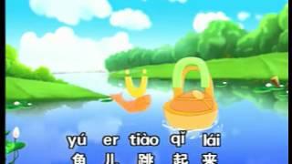 учим китайский язык 16