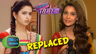 Sara Khan Is The New ROLI In Sasural Simar Ka | Colors TV