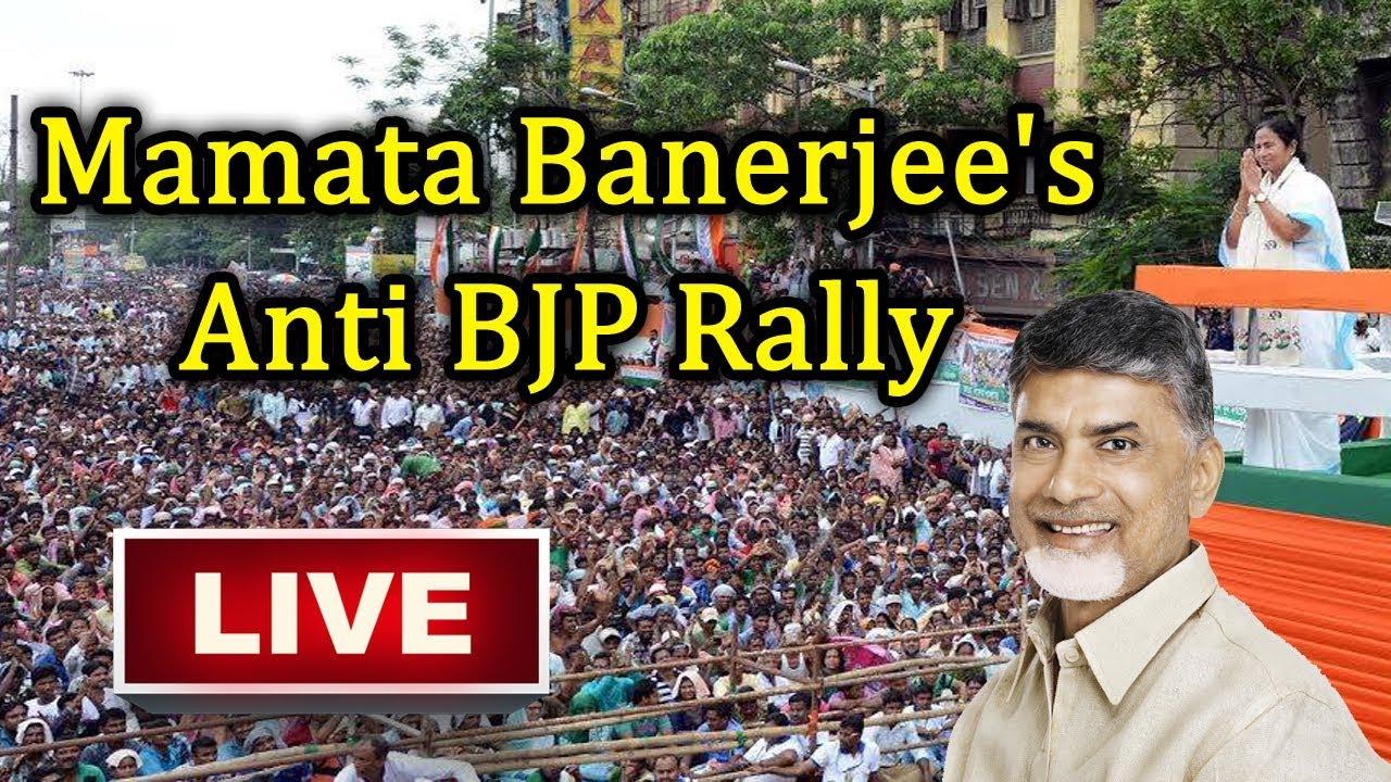LIVE: Chandrababu attends Mamata Banerjee Anti-BJP Rally   TV5 News