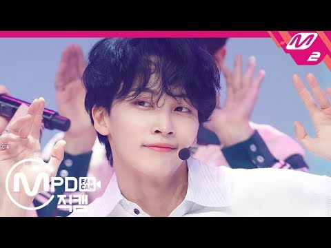 [MPD직캠] 세븐틴 정한 직캠 4K 'Snap Shoot' (SEVENTEEN Jeonghan FanCam) | @MCOUNTDOWN_2019.9.19