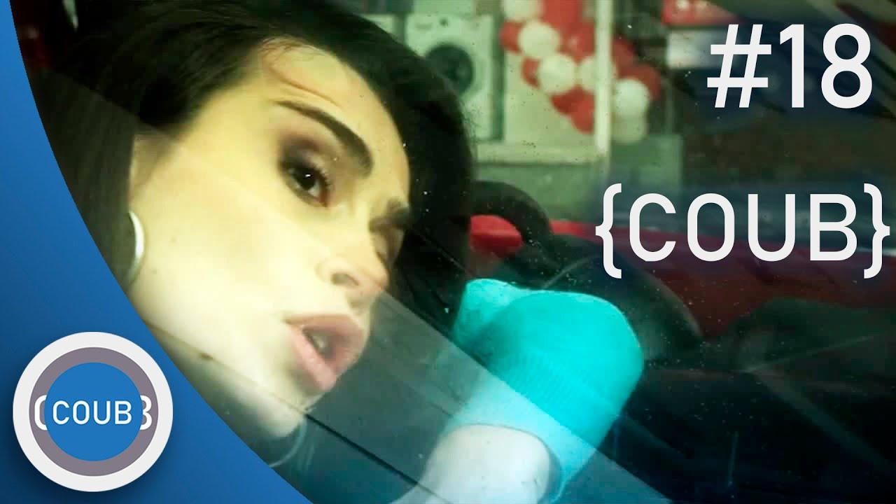 Coub in Coub 18|Приколы, Розыгрыши, Животные, Кино|голые приколы розыгрыши