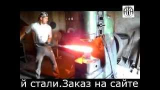 Ковка дамасска.Производство ножей  www.ataka-nn.ru(Кузница фирмы