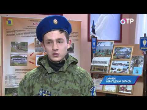 Малые города России: Харовск - 19-летний Герой Советского Союза Василий Прокатов