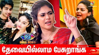 Sanam பற்றி உண்மையை உடைத்த Sherin | Interview | Tharshan, Suresh Anitha | Bigg Boss Tamil | Vijay TV