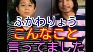 有吉弘行のSUNDAY NIGHT DREAMER より引用 画像引用元 【2014年総集編】...