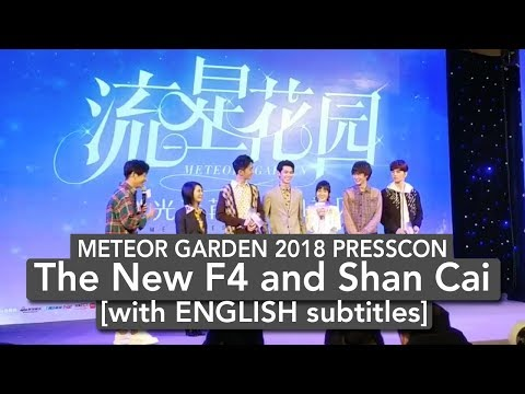 METEOR GARDEN 2018 Presscon | New F4 and Shan Cai [ENG SUB]