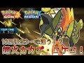 【ポケモンSM】10万Zじゃもう満足できない!?超火力雷Zカプ・コケコ!【シングルレート】Pokemon Sun And Moon Rating Battle