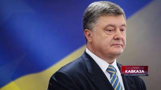 Мария Захарова: Украина зашла слишком далеко в провокативных действиях