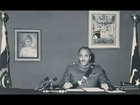 Documentary on Former President of Pakistan General Zia-Ul-H