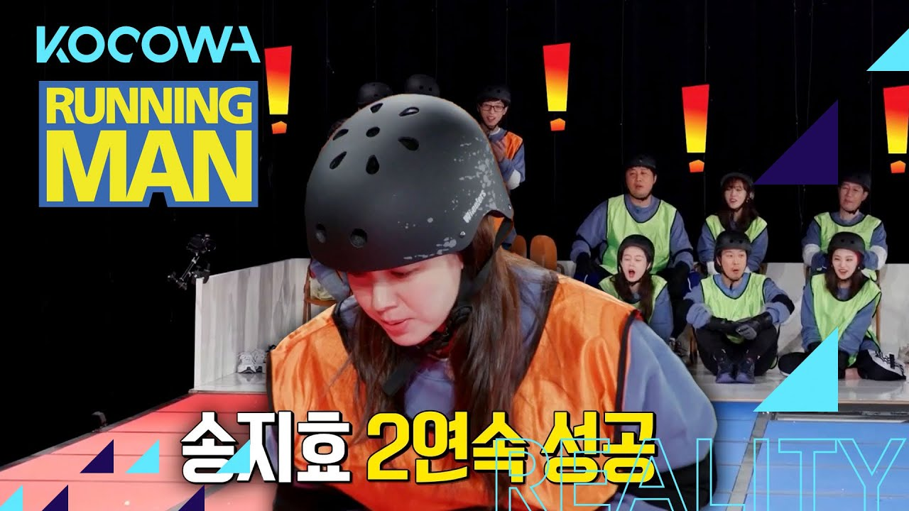 Download Ji Ho is amazing! Watch her conquer the Squid Game glass bridge [Running Man Ep 576]