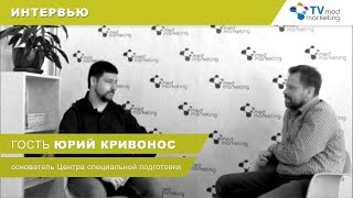 Юрий Кривонос (1aid.com.ua). Как заработать на обучении первой медицинской помощи