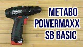 Распаковка Metabo PowerMaxx SB Basic