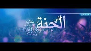 القارئ الشيخ مهدي القاجي