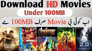 [Only 100MB] Download all hd movies in very small size on mobile |Urdu Hindi|