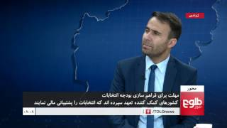 MEHWAR: Lack Of IEC Budget Discussed