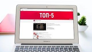 Топ 5 изменений YouTube, новая Opera Reborn и шедевр от Windows. Новости дизайна #8