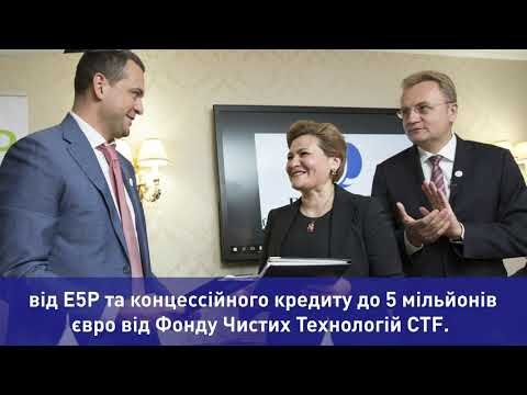 EBRD Lviv Solid Waste Project Video Review with Ukrainian Subtitles