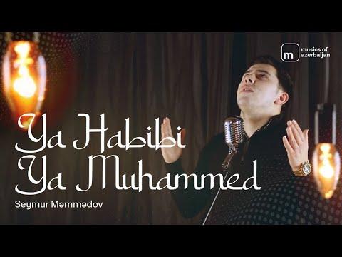 Seymur Memmedov - Ya Habibi Ya Muhammed [OFFICIAL VIDEO]