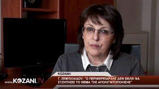Η Γ. Ζεμπιλιάδου για την πρόταση μομφής στην Πρόεδρο του ΠΣ