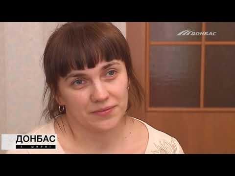 Телеканал Донбасс: Километры к здоровому сердцу. История Даниила Оленича из Макеевки