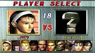 Tekken 2 | Jun Kazama