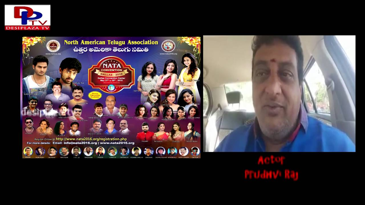Tollywood Actor Prudhvi Raj Inviting everyone to NATA Convention